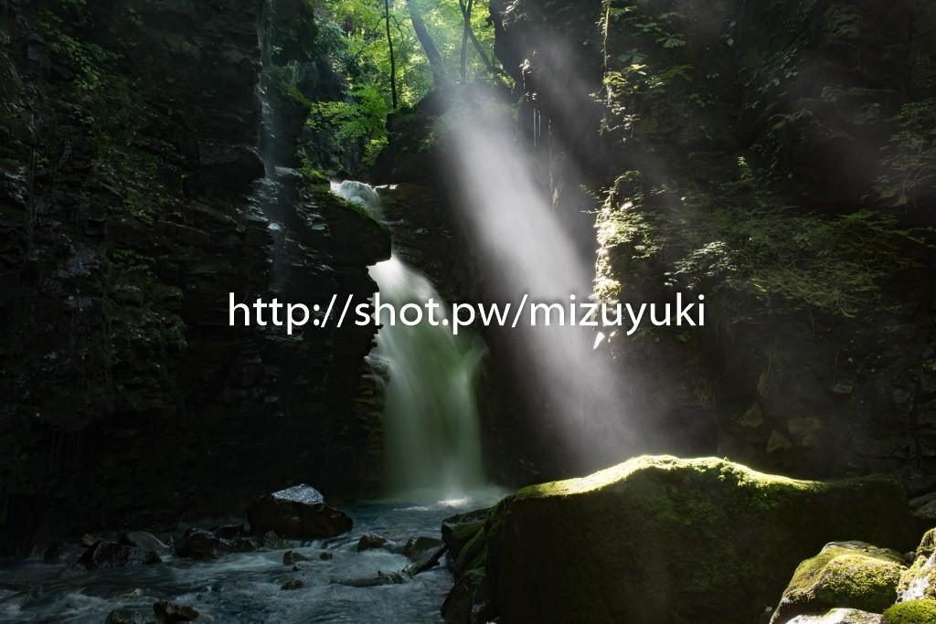 光芒の雄飛の滝